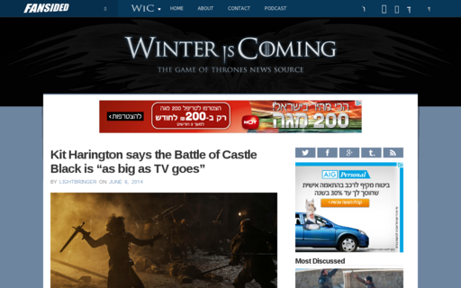 Access winteriscoming.net using Hola Unblocker web proxy