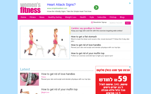 Access womensfitness.co.uk using Hola Unblocker web proxy