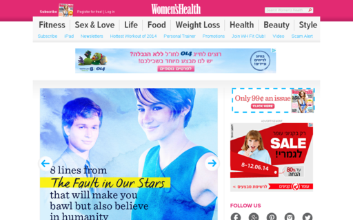 Access womenshealthmag.com using Hola Unblocker web proxy