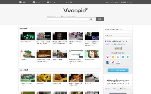 Access woopie.jp using Hola Unblocker web proxy