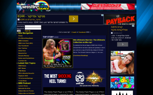 Access wrestlingnewssource.com using Hola Unblocker web proxy