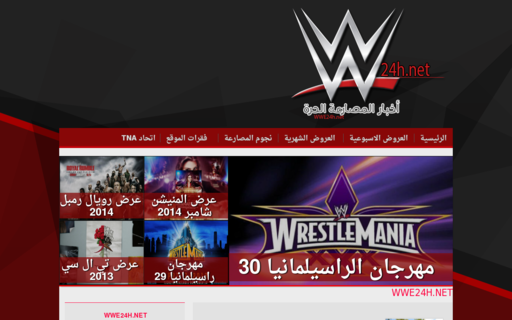 Access wwe24h.net using Hola Unblocker web proxy