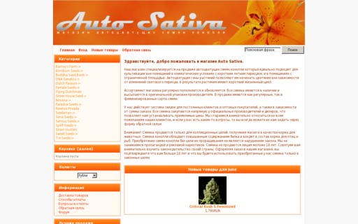 Access www.autosativa.com using Hola Unblocker web proxy