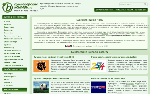 Access www.bukmekerskiekontory.ru using Hola Unblocker web proxy