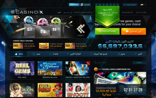 Access www.casino-x.com using Hola Unblocker web proxy