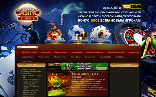 Access www.casinojack.ru using Hola Unblocker web proxy