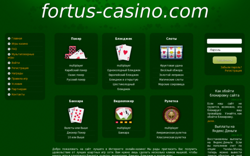 Access www.fortus-casino.com using Hola Unblocker web proxy