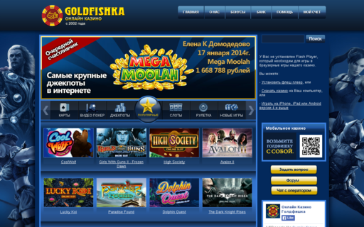 Access www.goldfishka.com using Hola Unblocker web proxy