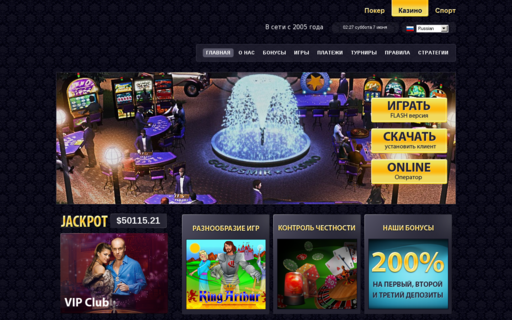Access www.goldsmircasino.com using Hola Unblocker web proxy