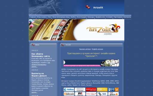Access www.hrizolit.com using Hola Unblocker web proxy