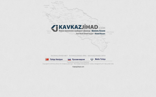 Access www.kavkazjihad.com using Hola Unblocker web proxy