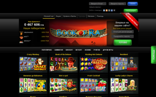 Access www.luxorslots.com using Hola Unblocker web proxy