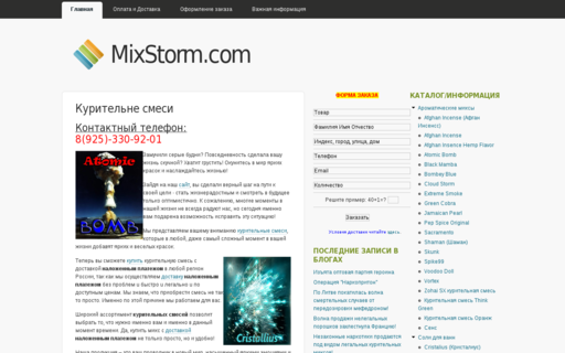 Access www.mixstorm.com using Hola Unblocker web proxy