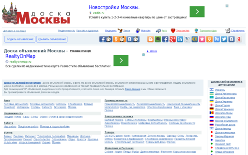 Access www.moskva4u.ru using Hola Unblocker web proxy