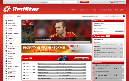 Access www.redstarsports.ru using Hola Unblocker web proxy