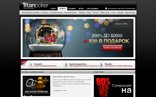 Access www.titanpoker.ru using Hola Unblocker web proxy