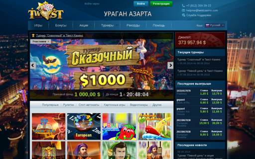Access www.twistcasino.com using Hola Unblocker web proxy