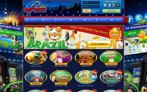 Access www.vulkancasino.com using Hola Unblocker web proxy