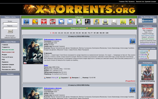 Access x-torrents.nu using Hola Unblocker web proxy