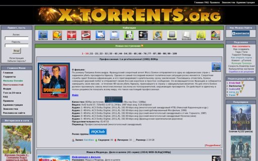 Access x-torrents.org using Hola Unblocker web proxy
