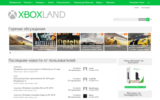 Access xboxland.net using Hola Unblocker web proxy