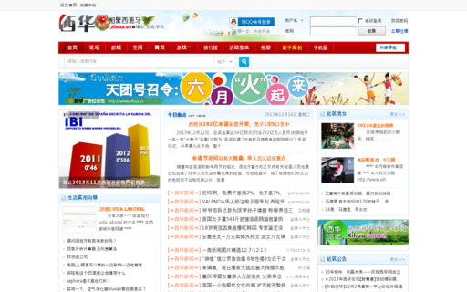 Access xihua.es using Hola Unblocker web proxy