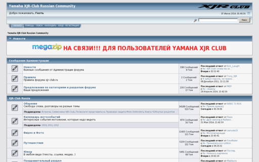 Access xjr-club.ru using Hola Unblocker web proxy