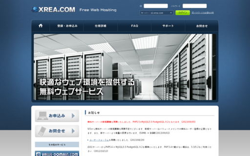 Access xrea.com using Hola Unblocker web proxy