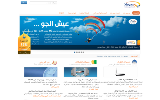 Access yemen.net.ye using Hola Unblocker web proxy