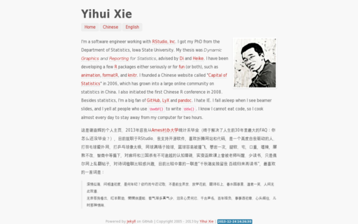 Access yihui.name using Hola Unblocker web proxy