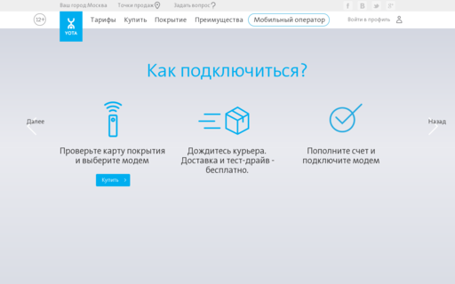Access yota.ru using Hola Unblocker web proxy