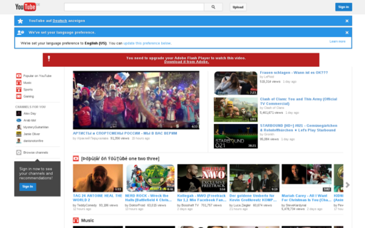 Access youtube.de using Hola Unblocker web proxy