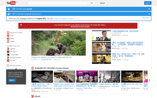 Access youtube.hk using Hola Unblocker web proxy