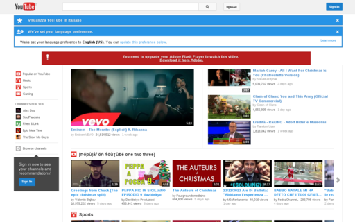 Access youtube.it using Hola Unblocker web proxy