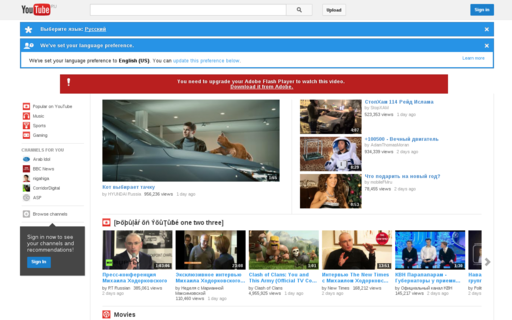 Access youtube.ru using Hola Unblocker web proxy