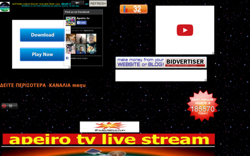 Access youtubelive.gr using Hola Unblocker web proxy