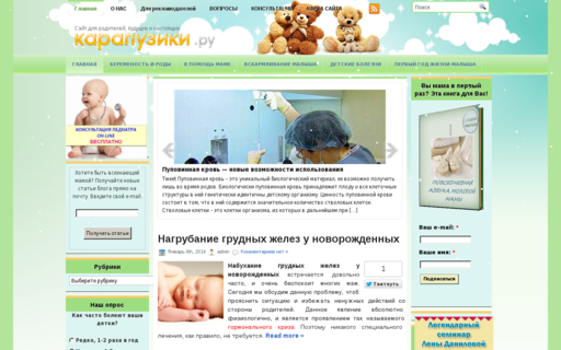 Access zayplyushki.ru using Hola Unblocker web proxy