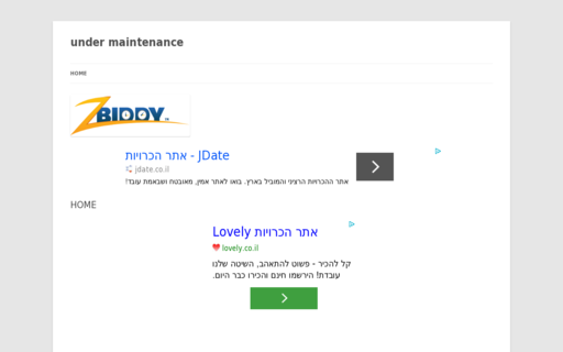 Access zbiddy.com using Hola Unblocker web proxy