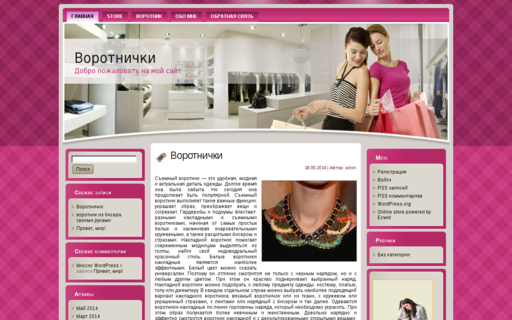 Access zhanibek.ru using Hola Unblocker web proxy