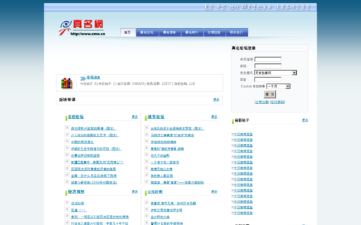 Access zmw.cn using Hola Unblocker web proxy
