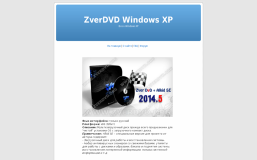 Access zverdvd.org using Hola Unblocker web proxy